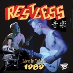 Live in Tokyo 1989